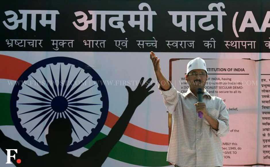 The Founding of Aam Admi Party
